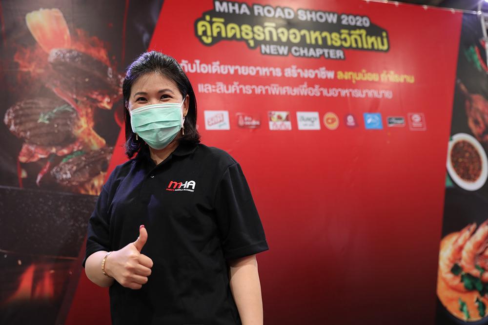 นางซันนี่ ซิดิค ผู้อำนวยการอาวุโส ฝ่ายบริหารสินค้าธุรกิจประกอบการอาหาร