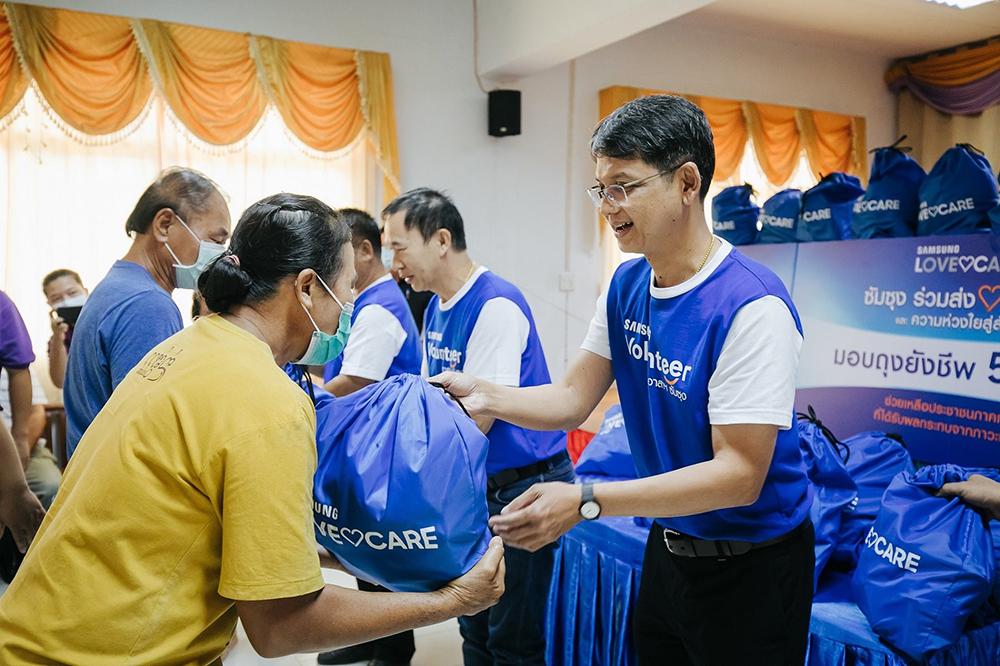 Samsung Love Care 09.