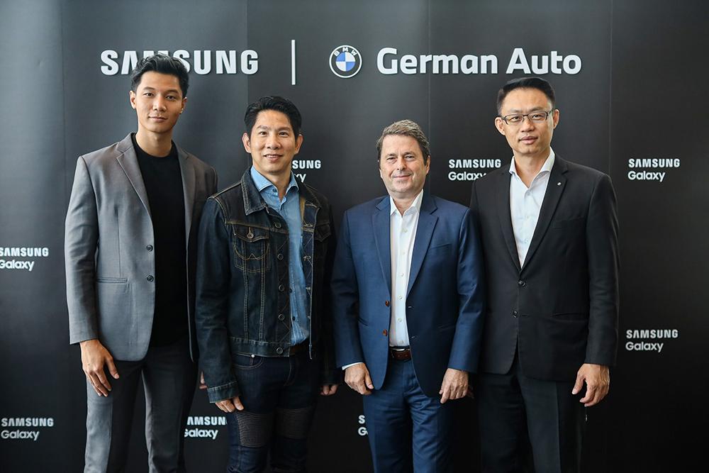 Samsung x German Auto 2