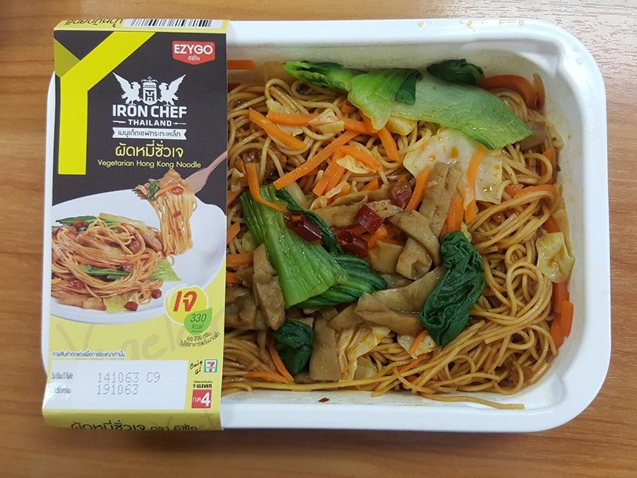 อาหารเจ 201019 0