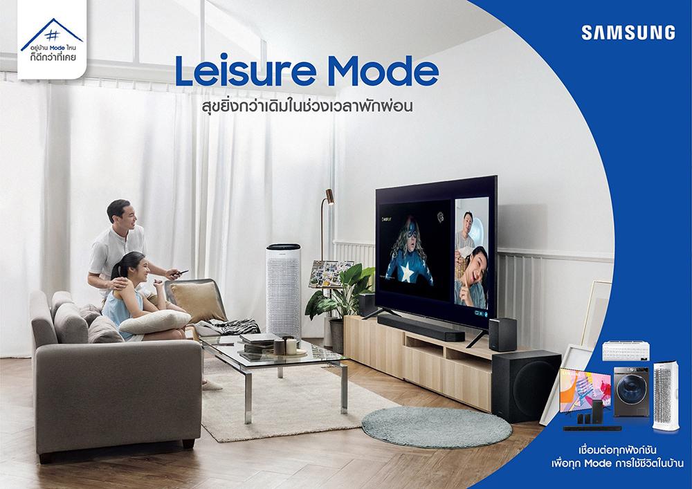 Leisure Mode frame.
