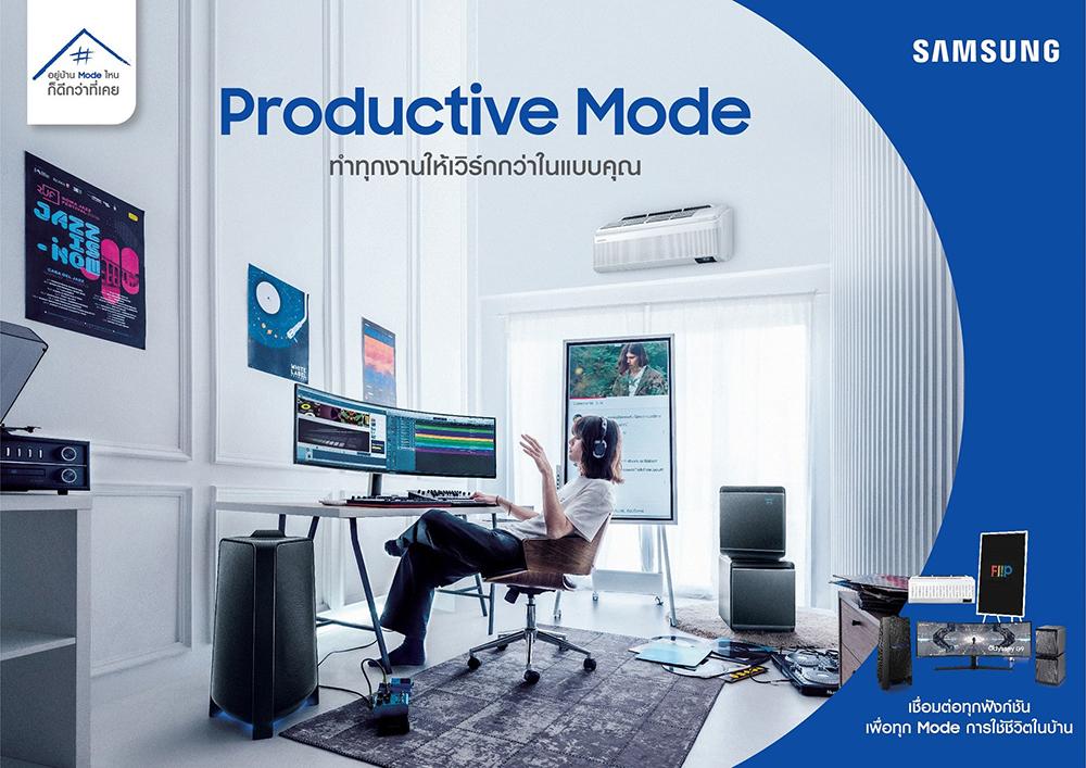 Productive Mode frame.