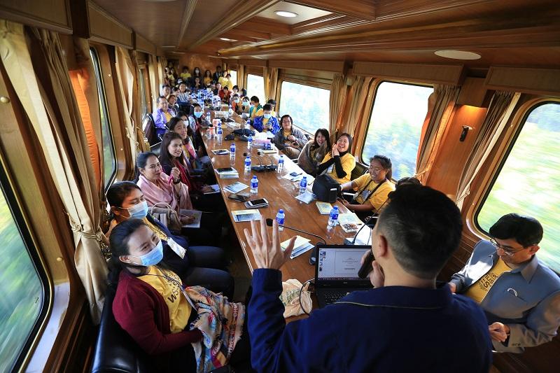 กิจกรรมบรรยายให้ความรู้ ครู อาจารย์ บนรถไฟ