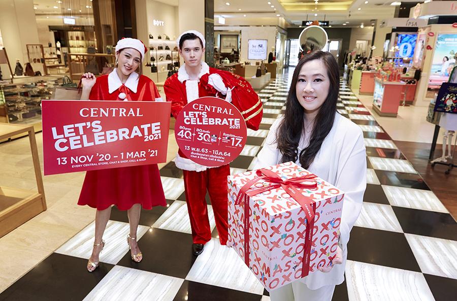 2 รวิศรา จิราธิวัฒน์ จัด แคมเปญ Central Lets celebrate 2021