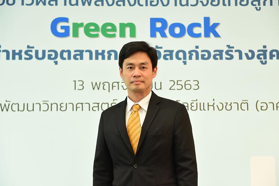 Pic ดร.จุลเทพ ขจรไชยกูล ผู้อำนวยการเอ็มเทค สวทช
