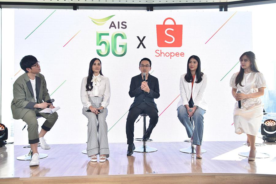 Pic 02 AIS x Shopee