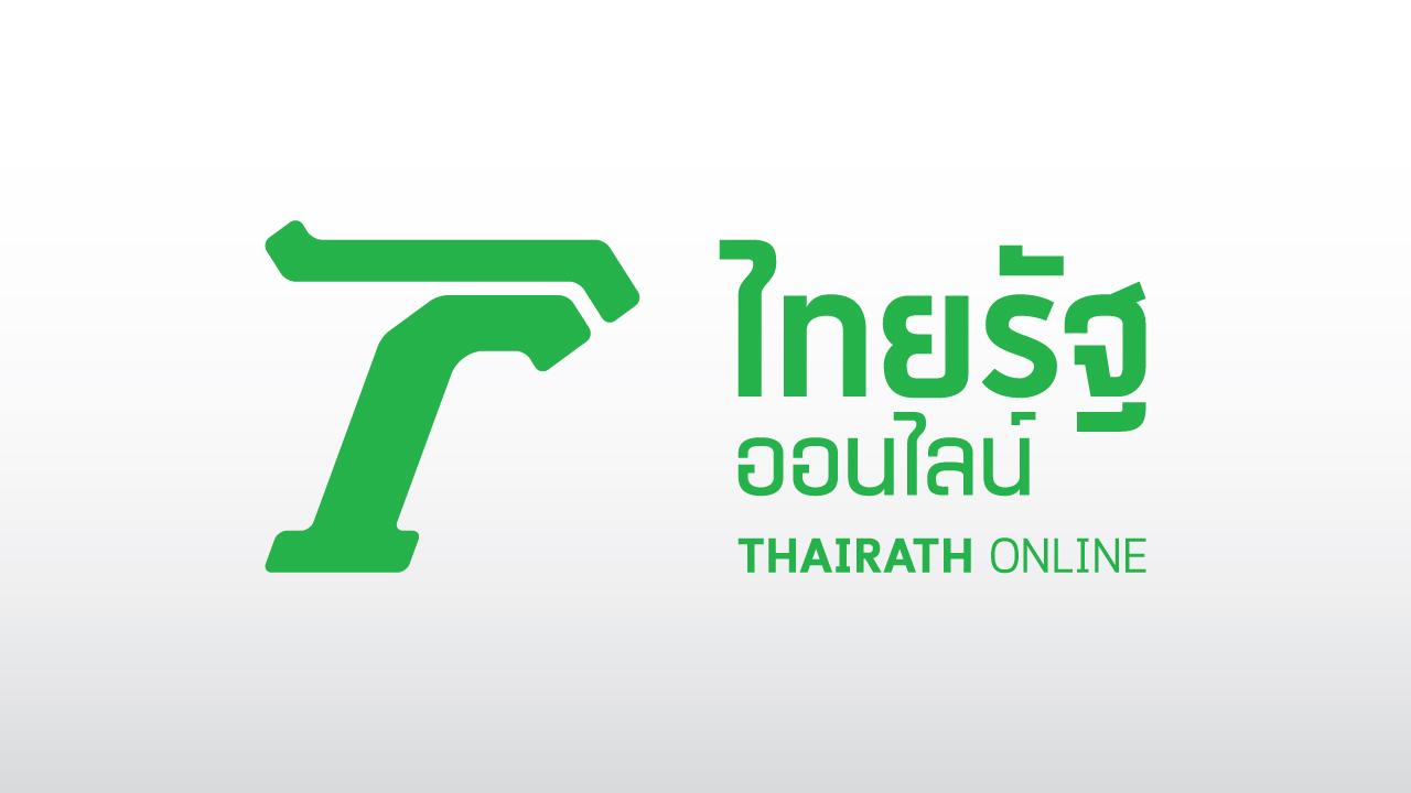 thairath logo3