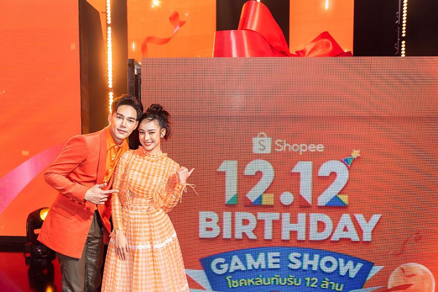Shopee 12.12 TV Show 02