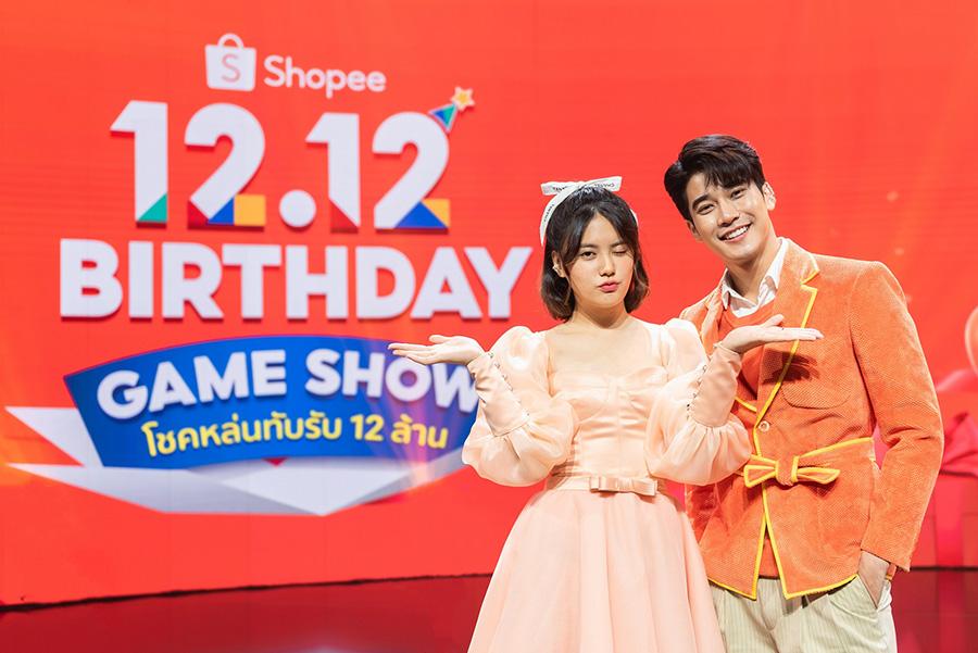 Shopee 12.12 TV Show 04