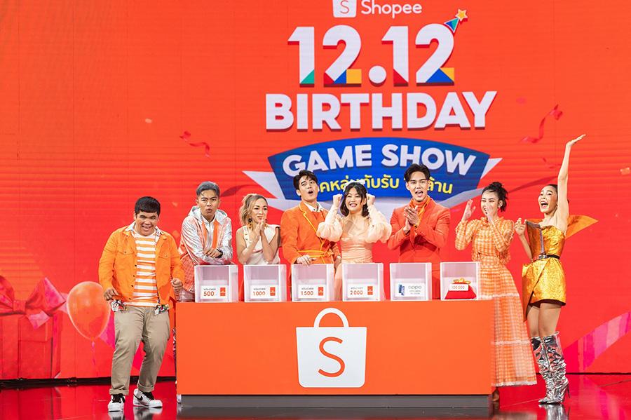 Shopee 12.12 TV Show 07