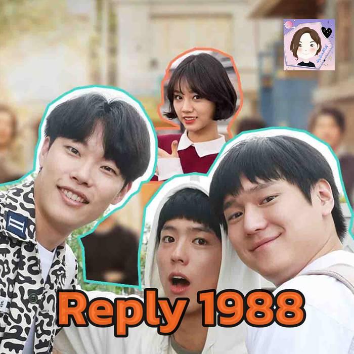 reply1988 3 1