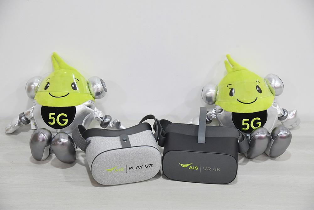 ภาพประกอบ AIS 5G x New Generation Co Create Content 1
