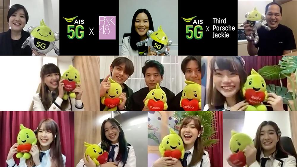 ภาพประกอบ AIS 5G x New Generation Co Create Content 2 2