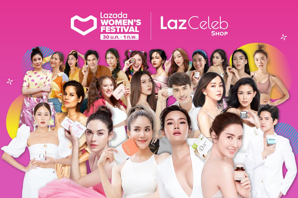 Lazada Womens Festival Lazceleb 1