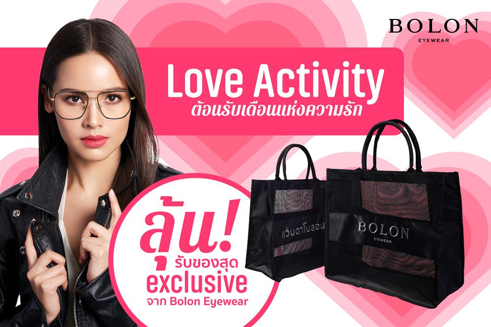 Bolon Love Activity 1