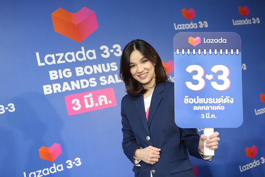 ภารดี สินธวณรงค์ ประธานเจ้าหน้าที่บริหารฝ่ายการตลาด บริษัท ลาซาด้า จำกัด ประเทศไทย 2