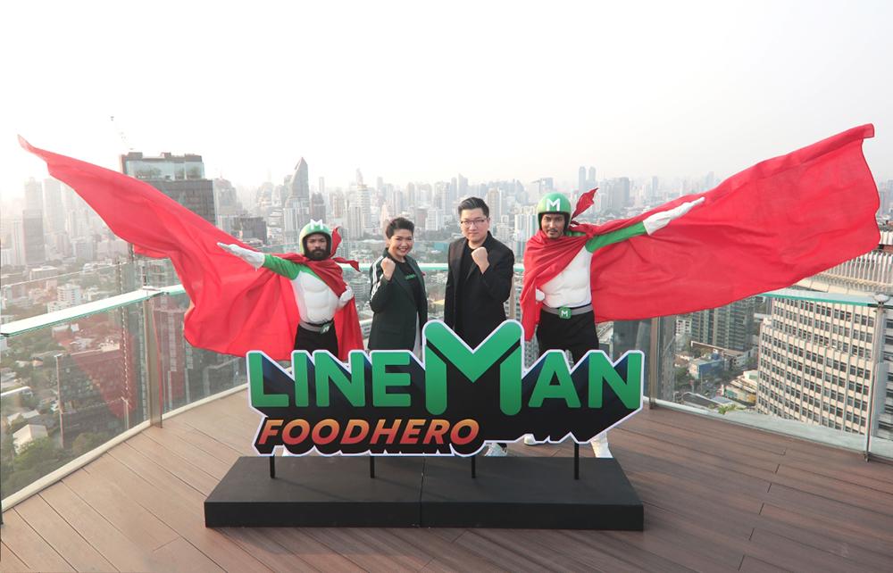 LINE MAN Food Hero 1 1