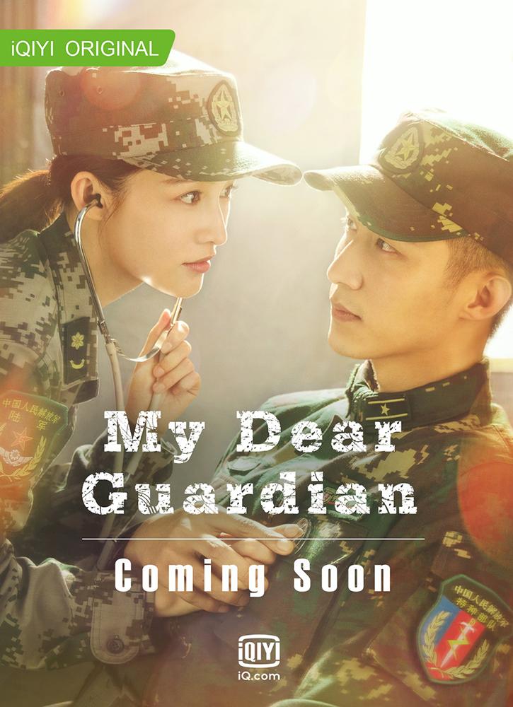 My Dear Guardian 4