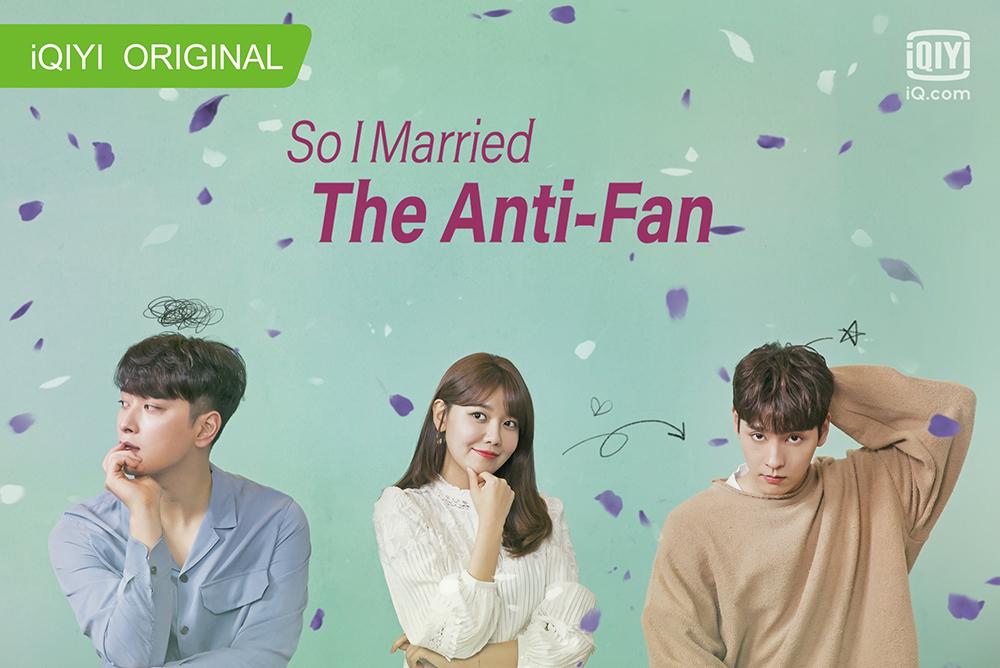 So I Married An Anti Fan 7 1