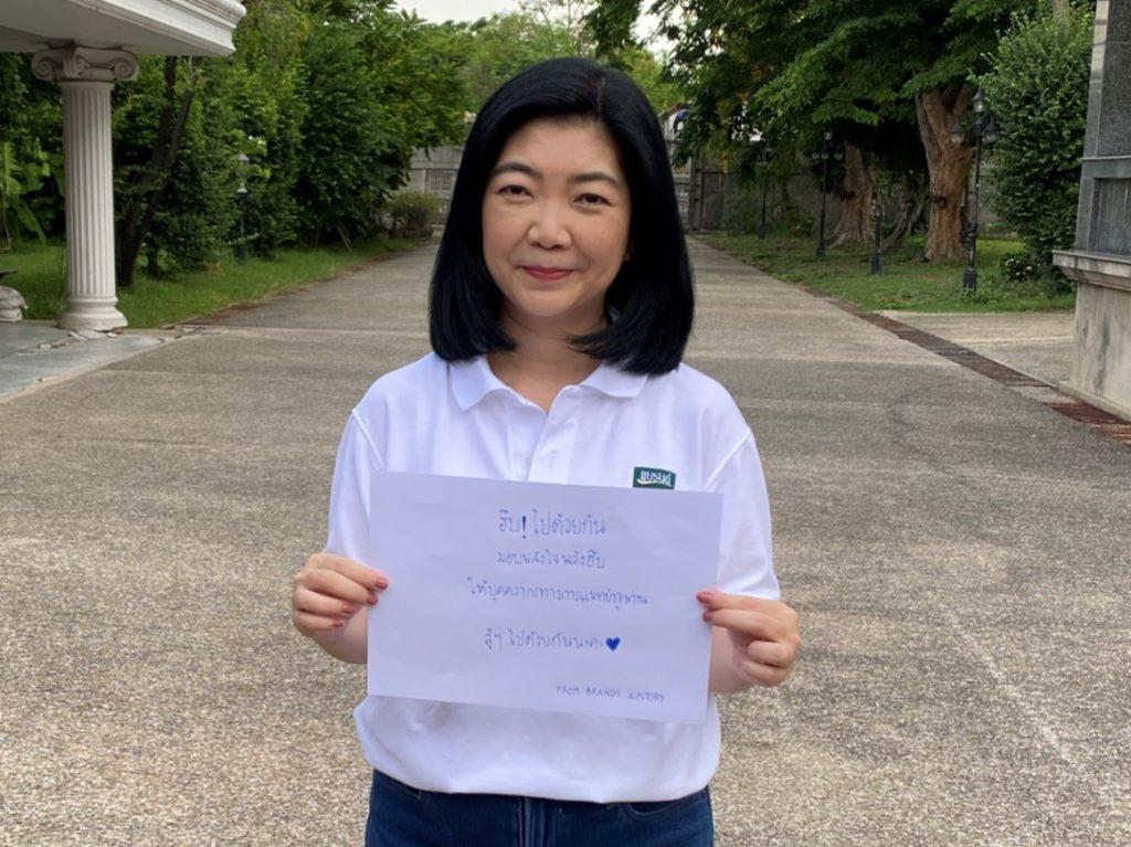 นางมธุวลี สถิตยุทธการ ผอ.ฝ่ายองค์กรสัมพันธ์ แบรนด์ซันโทรี่ ประเทศไทย 2