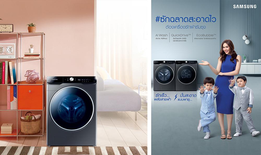 Samsungs Washing Machines 1 KV