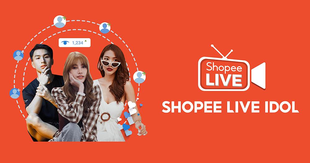 Shopee Live IDOL