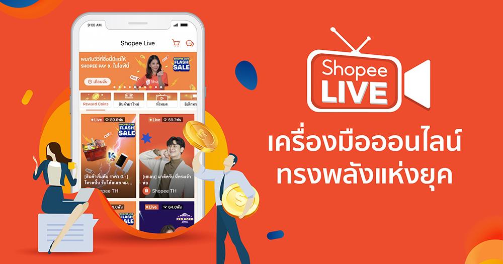 Shopee Live PR Cover 1200x630 2