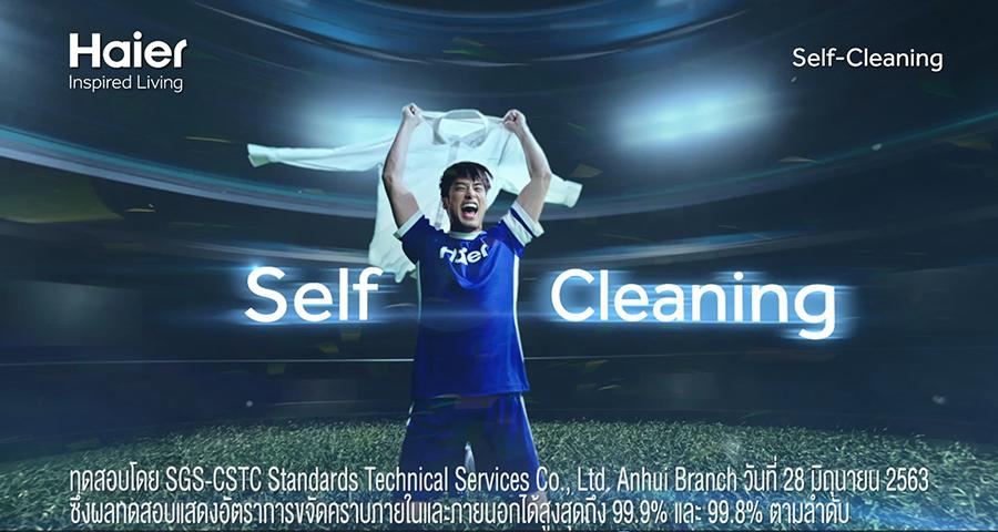 004 บอย ปกรณ์ในโฆษณาชุดใหม่ Haier Self Cleaning แชมป์ตัวจริงเรื่องความสะอาด 1