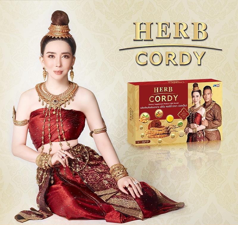 Herb Cordy 1