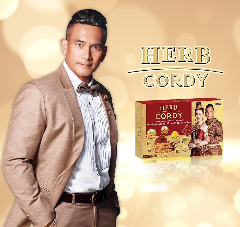Herb Cordy 2 1
