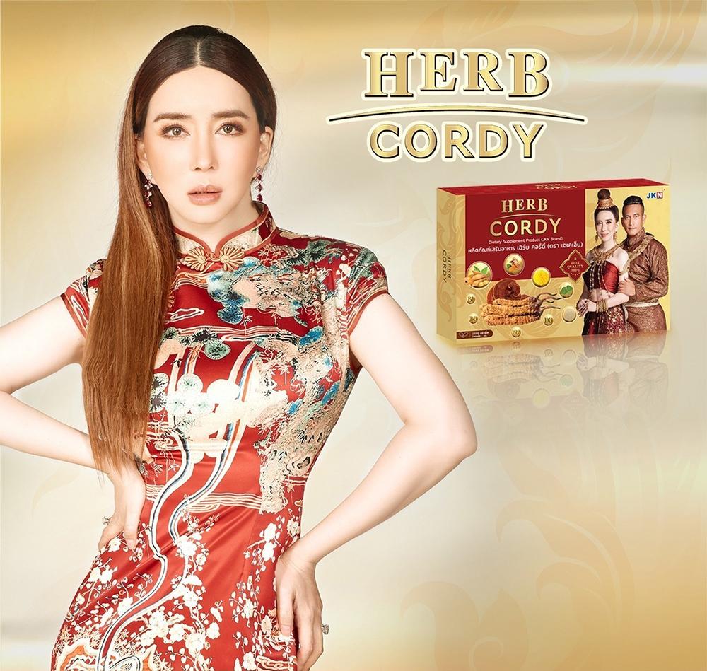 Herb Cordy 3 1