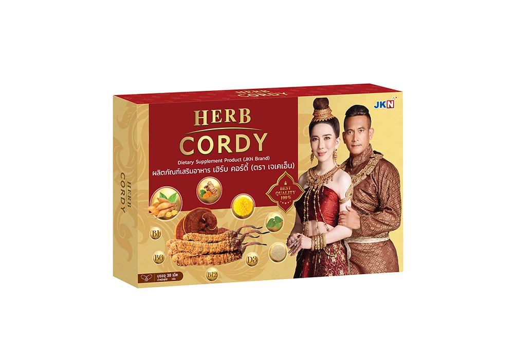 Herb Cordy Product Packshot