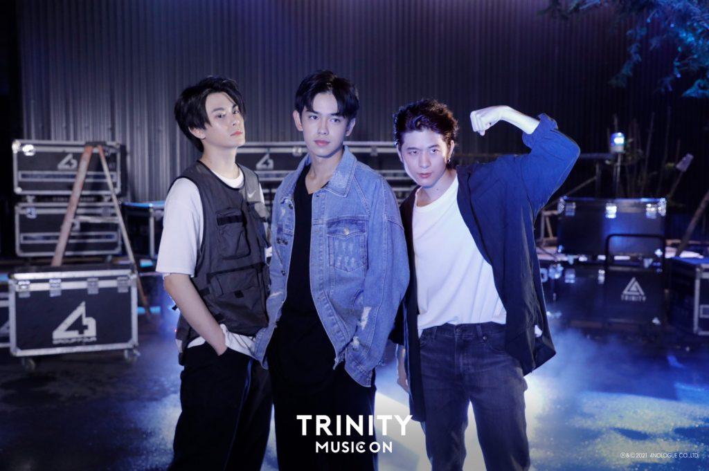 TNT MUSICON6