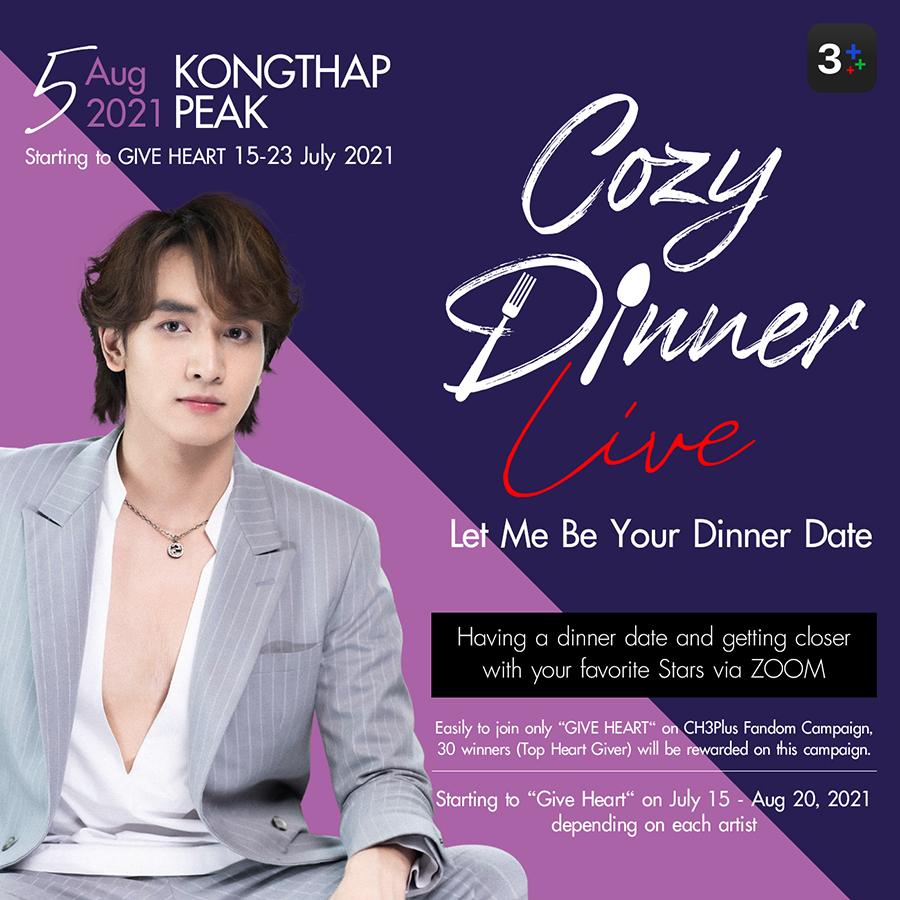 AW Cozy Dinner Live Kongthap Peak