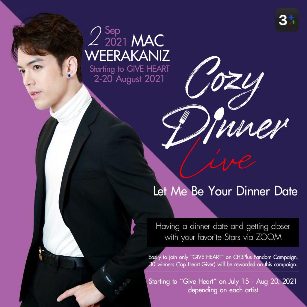AW Cozy Dinner Live Mac
