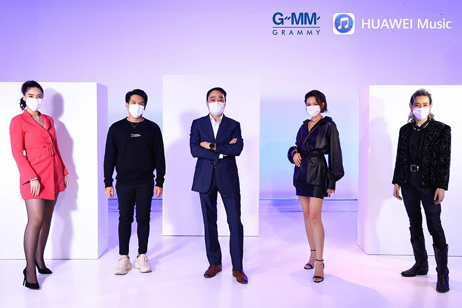 HW Music x GMM