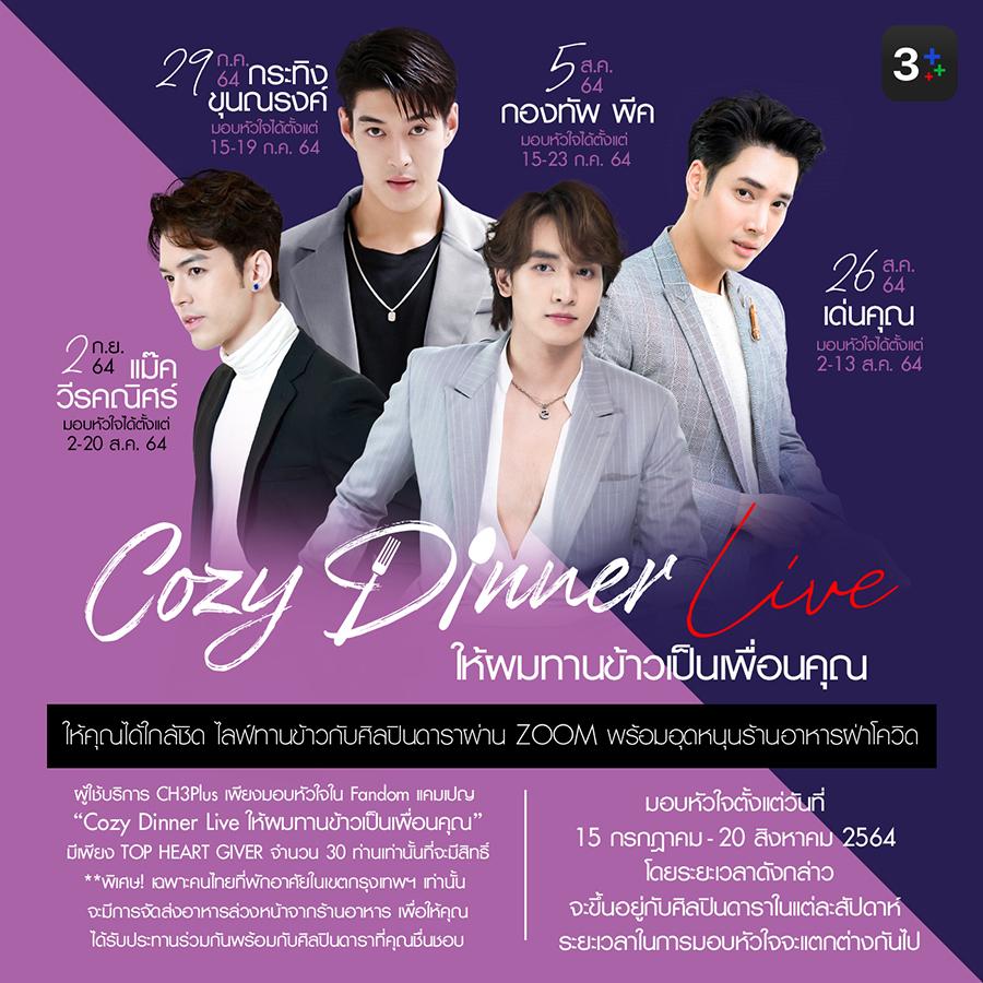KV Cozy Dinner Live TH