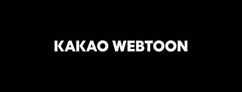 Kakao Logo 2