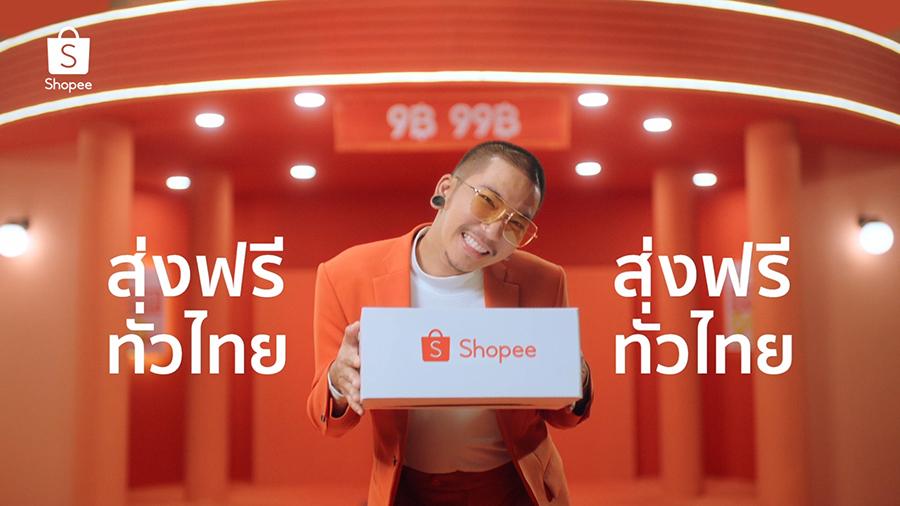 Shopee Low Price 9 THB TVC 6