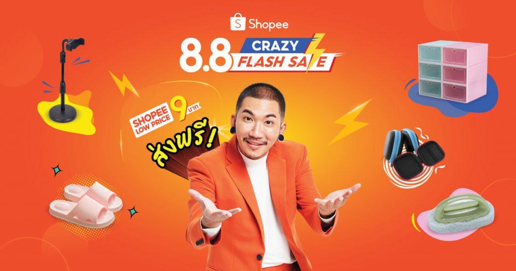 Shopee 9 baht items picked BA