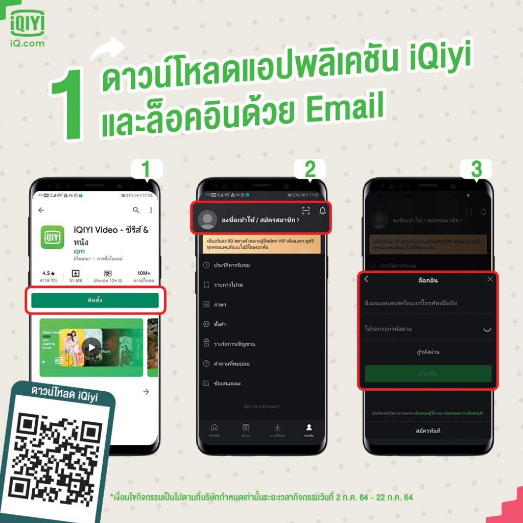 ThaiSub P1 1040x1040