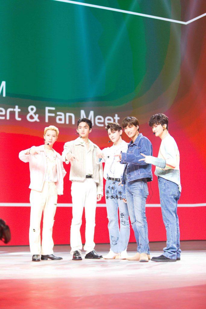 ภาพที่ 15 Prudential x SuperM We DO Virtual Concert Fan Meet