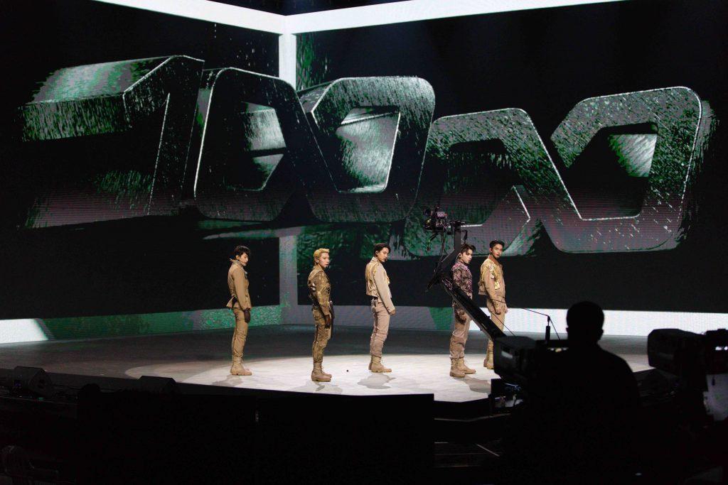 ภาพที่ 17 Prudential x SuperM We DO Virtual Concert Fan Meet