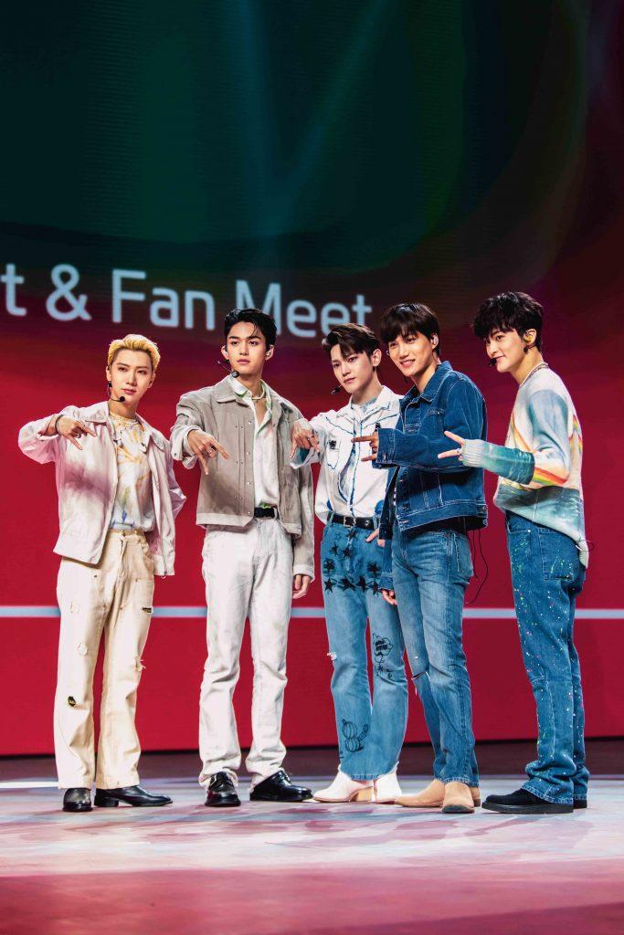 ภาพที่ 3 Prudential x SuperM We DO Virtual Concert Fan Meet