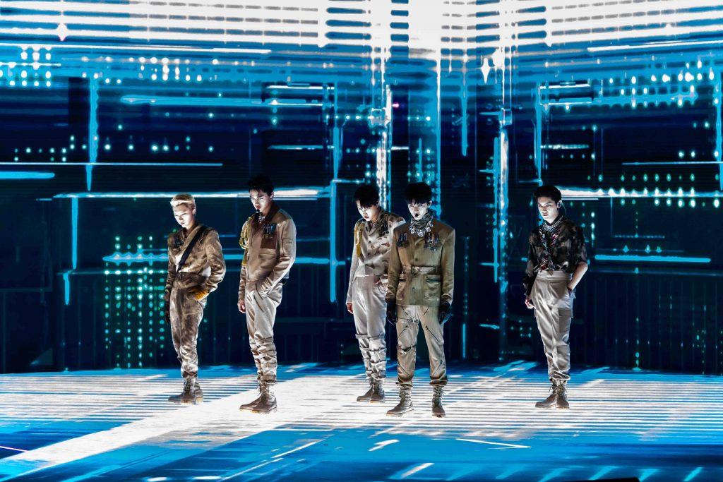 ภาพที่ 5 Prudential x SuperM We DO Virtual Concert Fan Meet