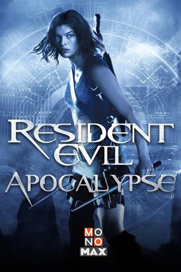 14.โปสเตอร์ภาพยนตร์ Resident Evil Apocalypse ผีชีวะ 2 ผ่าวิกฤตไวรัสสยองโลก