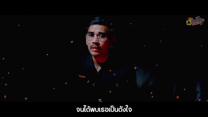5.สงกรานต์ ร้องเพลงฉบับภาษาไทย