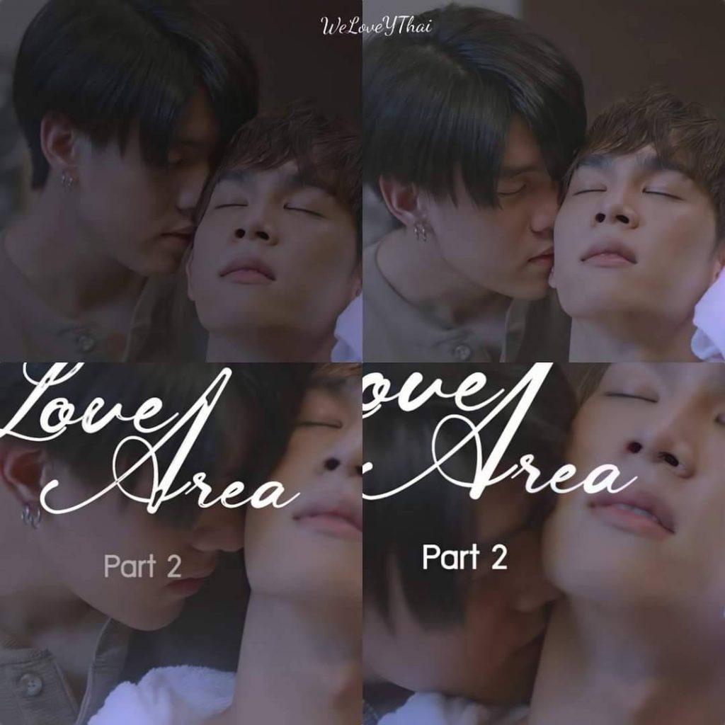 Love Area 3