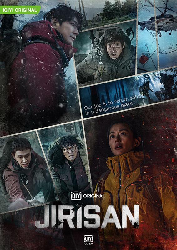 Jirisan Group Poster English