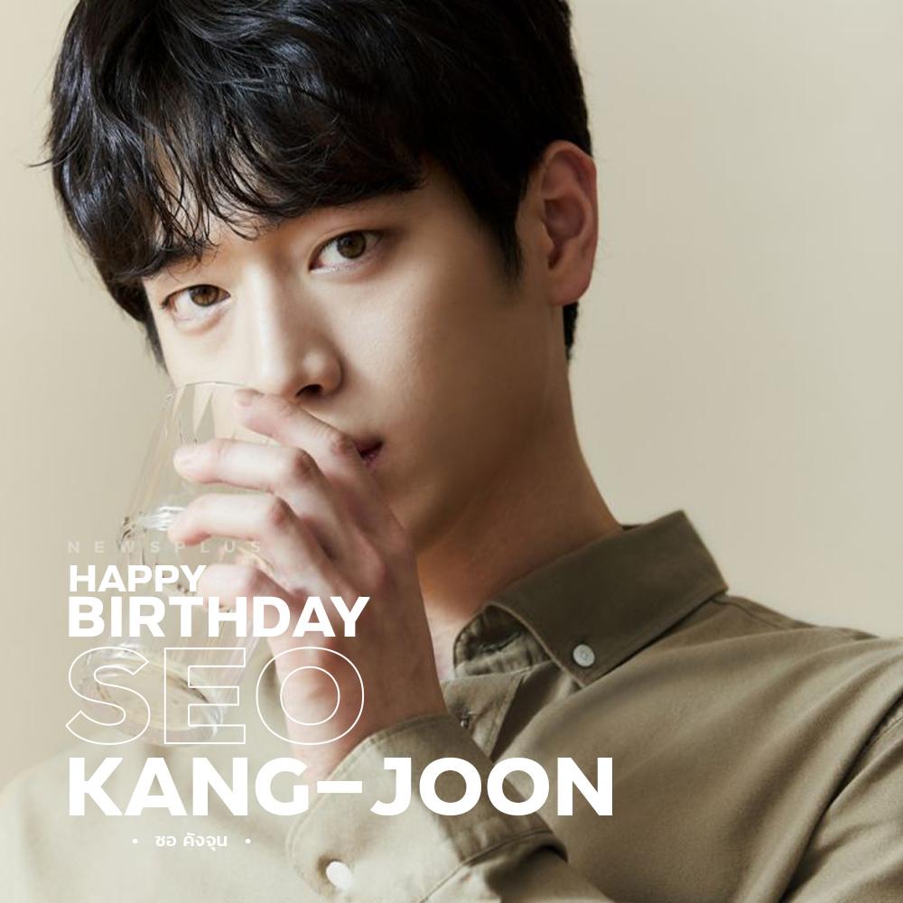 Kang joon